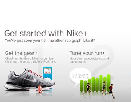 nikeplus_start